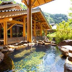 湯元山荘湯ノ口温泉