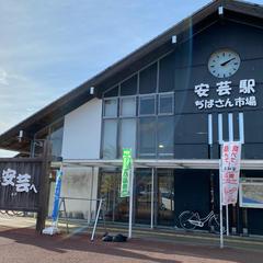 土佐くろしお鉄道(株) 安芸駅