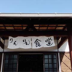 りんりん食堂(こども食堂)
