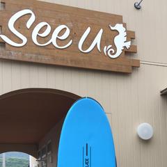 See u surf