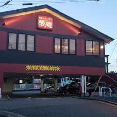 夢庵 鶴ヶ峰店