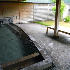 かすみ・矢田川温泉