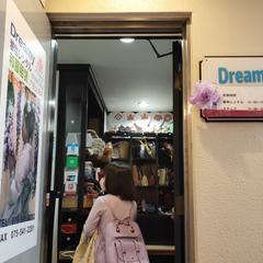 Dreamy京都祇園四条店