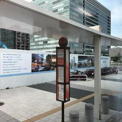シェアサイクルポート H1-50.豊洲交通広場北