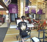大雲寺の写真・動画_image_176394