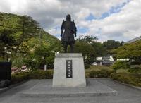 鳥取城跡の写真・動画_image_135792