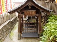 産湯稲荷神社の写真・動画_image_95791