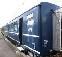 隼駅の写真・動画_image_135288