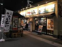 高松駅の写真・動画_image_249343