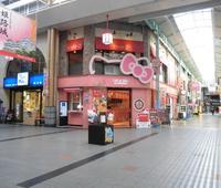 カフェドミキ ハローキティ Cafe de Mikiの写真・動画_image_220042