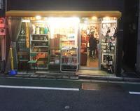 東京レトロa.m.a.storeの写真・動画_image_210316