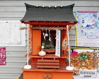 お宮横丁の写真・動画_image_67330