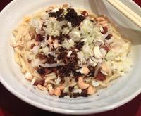 坦々麺 海苑の写真・動画_image_215773