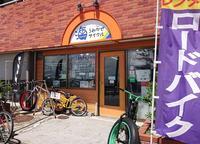 三浦うみかぜレンタバイクの写真・動画_image_296873