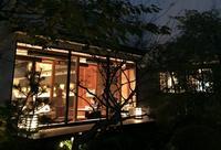 東京染井温泉 SAKURAの写真・動画_image_52104