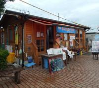 小浜温泉の写真・動画_image_92768