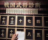 岐阜市歴史博物館の写真・動画_image_344498