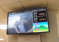 扇沢駅の写真・動画_image_46975