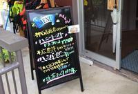 カフェ ド タイシャクキョウ (CAFE de TAISHAKUKOU)の写真・動画_image_25759