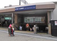 中山観音駅の写真・動画_image_130829