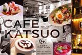 CAFE KATSUO