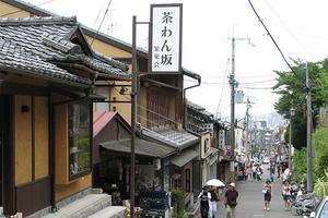 清水寺周辺、ゆったり歩いて和を感じる。by京都市未来まちづくり100人委員会