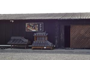 南あわじ・カップルでいく瓦ぬ愛(カワラヌアイ)の旅
