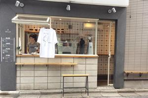 ONIBUS COFFEEのバリスタがすすめる渋谷/代々木の歩き方