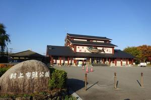 【新潟県村上市】村上人が愛して止まない鮭と酒