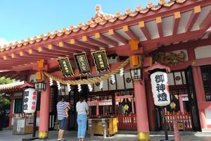 琉球八社〜沖縄で御朱印旅