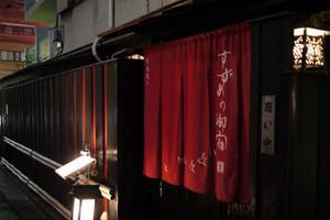 渋谷のおすすめグルメ