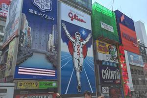 大阪のなんばから南でベタに楽しむと結構楽しい!