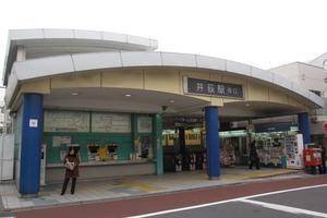 西武新宿線下井草駅~井荻駅~上井草駅周辺を紹介してみる