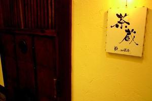 意中のあの子もイチコロ✩グルメで落とすin熊本
