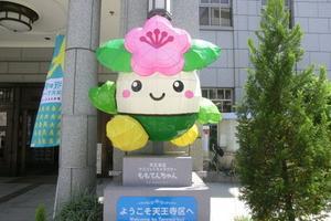 天王寺駅前を徹底解剖!