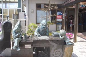 とっとり県で、ええとこどり。鳥取県で楽しむゲゲゲの鬼太郎と名探偵コナン