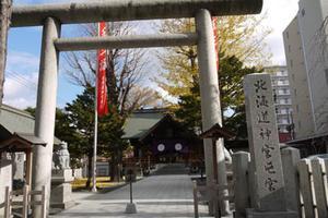 恋の街札幌!帰る前の3時間ピンポイント観光!