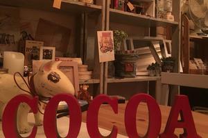 【ココア】そろそろ息も白く……?冬には欠かせないココアを飲めるお店をまとめてみた【随時更新】