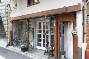 京都駅から歩ける、お洒落なひっそりカフェ ◎