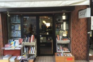 東京の素敵本屋さんに行きたい!