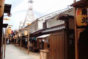 娘を訪ねてきた親に喜んでもらう大阪観光!