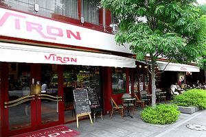 【ベーカリー厳選】プライベートでも食べたい東京都内のお気に入りベーカリー♪