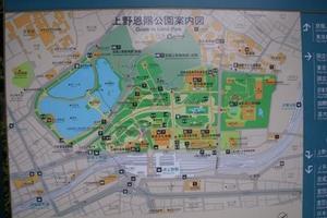 お手軽!東京古墳巡りの旅(東編)