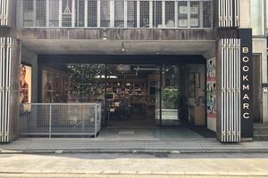 日本初心者のための【外国人向け】キャットストリート定番スポット!