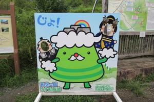 天空の城・日本のマチュピチュな世界へ