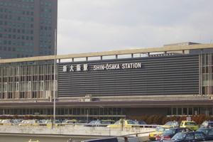 """新幹線・新大阪で、大阪の""""うまいもん""""と""""ええとこ""""徹底的に解剖!?"""