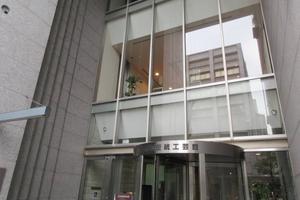 本能寺の変と三井財閥の歴史を学ぶ