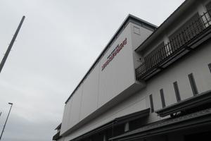 嵐山で嵯峨野豆腐を味わいながら練り歩く京都風情