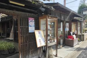 京都で和菓子体験と、東山散策プラン