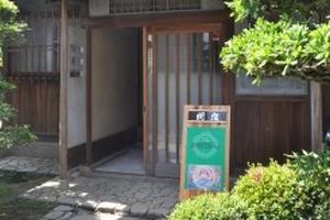 知る人ぞ知る‼︎広島の教えたくない穴場スポット